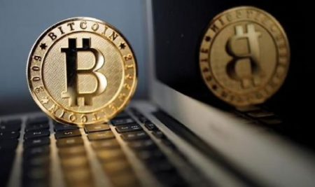Do you have Bitcoins? Be careful! Unrecognized Bitcoin earnings can attract up to a 200% penalty.